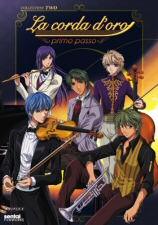 La Corda d'Oro Primo Passo Collection 2 DVD Cover Art