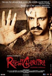 Rakta Charitra poster