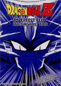 DragonBall Z: Imperfect Cell: Race Against Time DVD