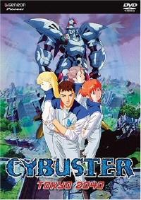 Cybuster, Vol. 1: Tokyo 2040 DVD