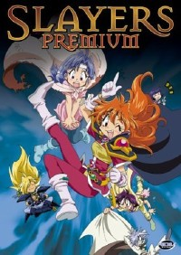 Slayers Premium DVD