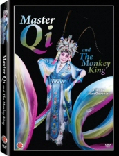 Master Qi and the Monkey King DVD