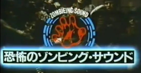 Zombieing Sound!